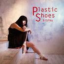 Plastic Shoes/hibiku