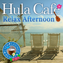 Hula Cafe Relax Afternoon ~極上ヒーリングハワイアン/Cafe lounge resort