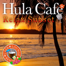 Hula Cafe Relax Sunset ~極上ヒーリングリゾートBGM/Cafe lounge resort