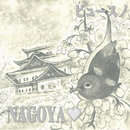 NAGOYA TYPE A/ビュースノ