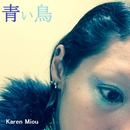 青い鳥/Karen Miou