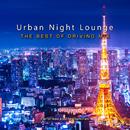 Urban Night Lounge -THE BEST OF DRIVING MIX- Performed by The Illuminati/The Illuminati