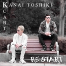 RE:START/金井トシキ x KCABT
