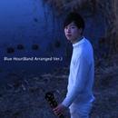 Blue Hour (Band Arranged Ver.)/今涼佑