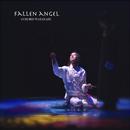 Fallen Angel/GOH IRIS WATANABE