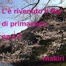L'è rivenuto il fior di primavera op.17 (feat. E.WOLF-FERRARI)/makiri