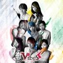 アンビリバボー ~Best of my life~/VibeS