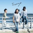 Sunny/サニーデイ・サービス