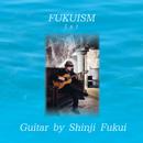 FUKUISM 1st/福井伸治