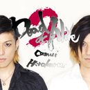 Dead or Alive 2/神井 大治
