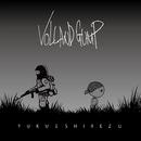 ユクエシレズ/VOLLAND GUMP