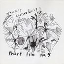 Where is Chelsea Girl?/short film no.9