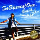 So Special One/金井トシキ