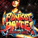 FUNKOT DANCE!魅惑のハイパーダンスビート! ~ROCK MIX~/Cafe lounge groove