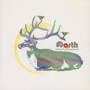 natural phenomena/earth