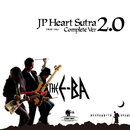 Jp Heart Sutra ~般若心経~ Complete (Ver2.0) / [Remix & Remaster]/The E-BA