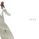 CLANNAD イメージボーカルアルバム 'ソララド'/VisualArt's / Key Sounds Label
