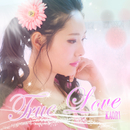 True Love/顔麗