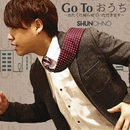 Go To おうち/大野瞬