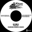 社交越え/CHARISMA ZOMBIE & SEARCH