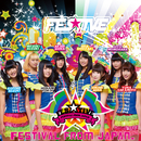 ドンドコ祭りズム -燃え上がれタイコちゃん-/FES☆TIVE