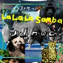 ラララ・サンバ/ad hoc
