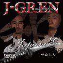 JapanG ~呼応しろ~/J-GREN