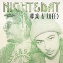 NIGHT & DAY/導楽 & RUEED
