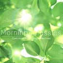 Morning Classics - さわやかな目覚めのためのクラシックピアノ -/Natural Healing