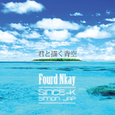 君と描く青空 (feat. SINCE-K & SIMON JAP)/Fourd Nkay