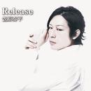 Release/笠原奏平