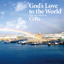 God's Love to the World Gifts Best Selection/Gifts