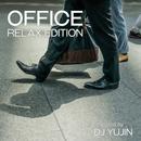 OFFICE -RELAX EDITION- Selected by DJ YUJIN (働くあなたに贈る癒しの美メロサウンド集♪)/magicbox