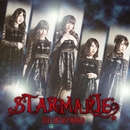 THE FANTASY WORLD/STARMARIE