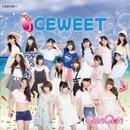 ICEWEET/QunQun
