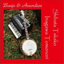 Banjo & Accordion/Banjo & Accordion