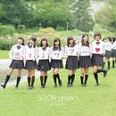 恋するサマー/SO.ON project
