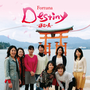 Destiny ~運命の糸~/フォルトゥナ+