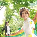 Singin' in the Rain/シンギンザレイン