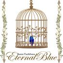 Eternal Blue/立花透