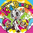 Kids Dance!!/Kids Dance!! Project