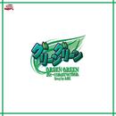 「GREEN GREEN Re-construction」 song by AiRI/AiRI