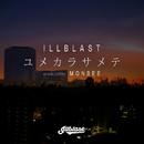 ユメカラサメテ/ILLBLAST