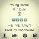 同いどshit/Young Hastle