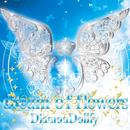 dream of flowers/ダイヤモンドルフィー