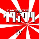 響/TAKTEKTZ