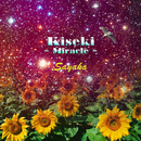 Kiseki ~Miracle~/Sayaka
