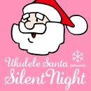 きよしこの夜 -Silent night-/Ukulele Santa