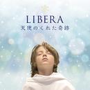 天使のくれた奇跡/リベラ