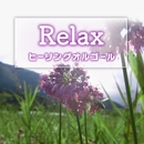 Mobile Melody Series -Relax healing orgel- Vol.4/Mobile Melody Series-Relax healing orgel-